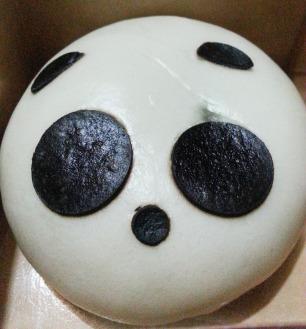 ChowKing Panda Pao