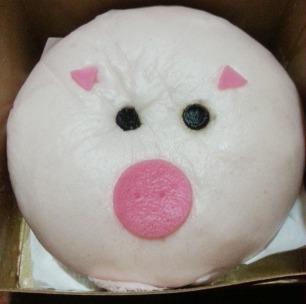 ChowKing Piggy Pao